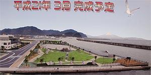 01_23公園完成予定.jpg
