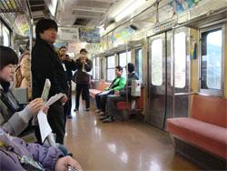 02_14岳鉄車内.jpg
