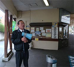 02_14駅長.jpg