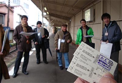 02_14Bグループと切符.jpg