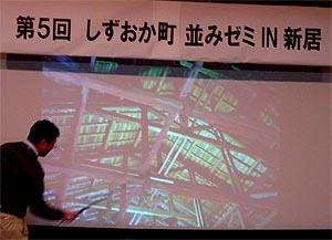 02_22岡部.jpg