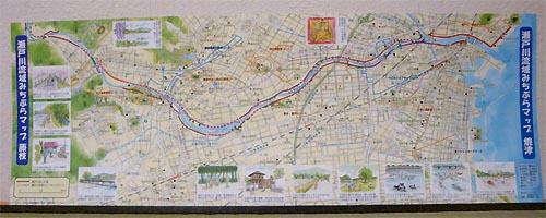 03_19みちぶらマップ表.jpg