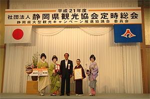 06_01熱海花の舞.jpg