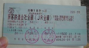 0816_1.jpg