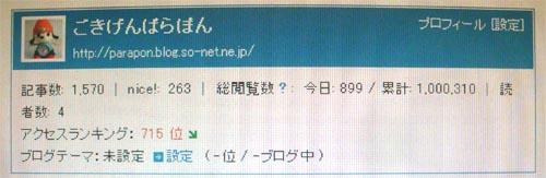 0930_1.jpg