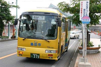 09_07バス島田駅.jpg