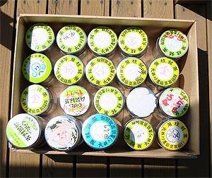 10_16お茶缶.jpg