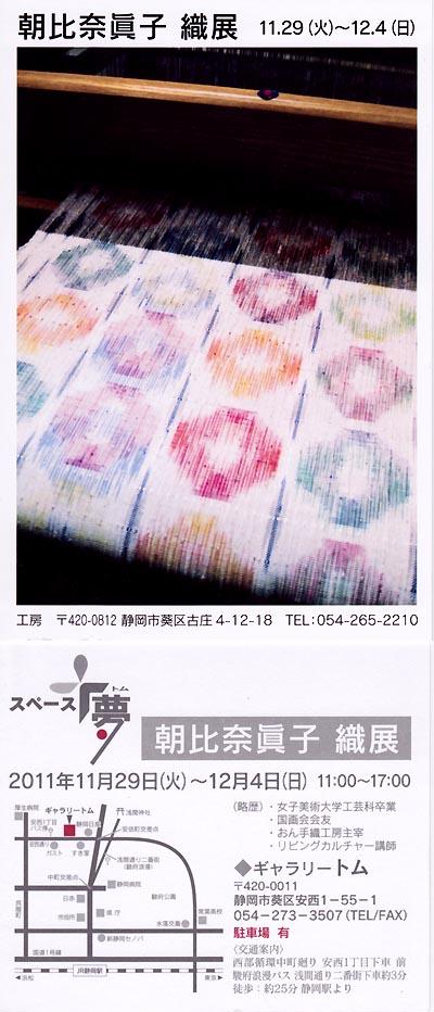 1130_1.jpg