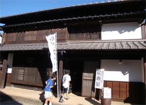 11_03中山邸.jpg