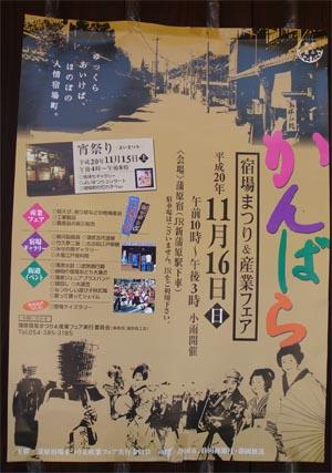 11_13蒲原ポスター.jpg
