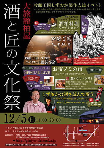 文化祭~1.JPG