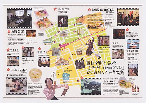 J・Ⅳ・Mロケ地マップminipg.jpg