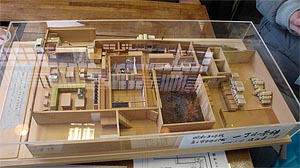 02_14山大園模型.jpg