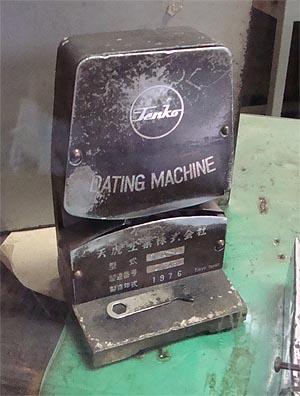 02_14Dating Machine.jpg