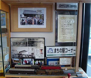 02_24憩いの茶の駅.jpg
