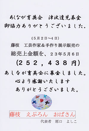 0513_1.jpg