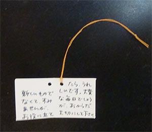 0516_2.jpg