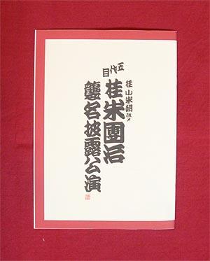 06_19パンフレット.jpg