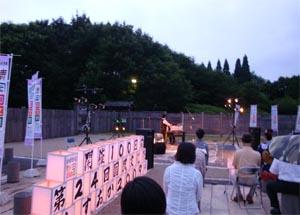 07_202100日前イベント.jpg