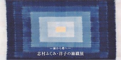 1029_3.jpg