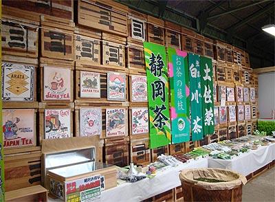 10_04西野商店.jpg