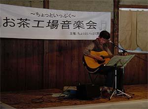 11_04遠藤先生.jpg